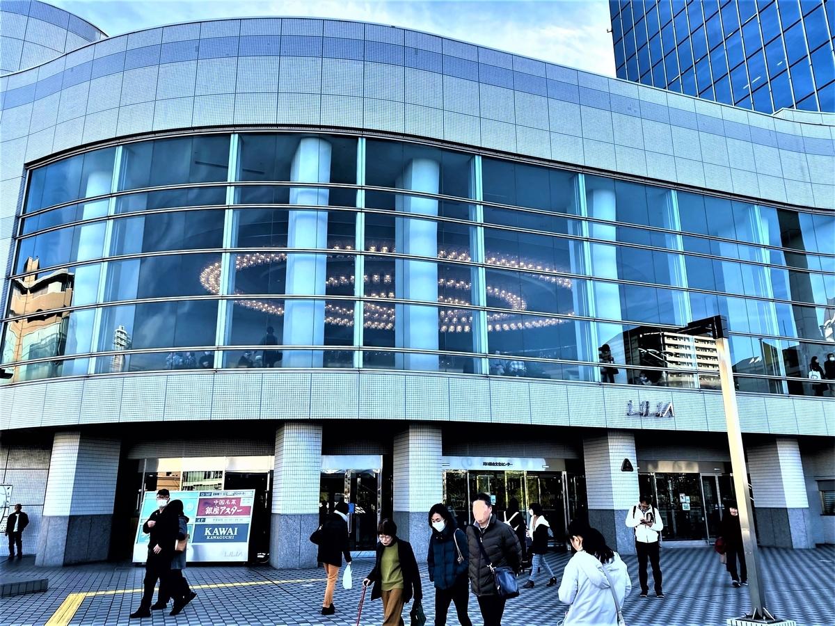 f:id:kaze_no_katami:20200203103949j:plain