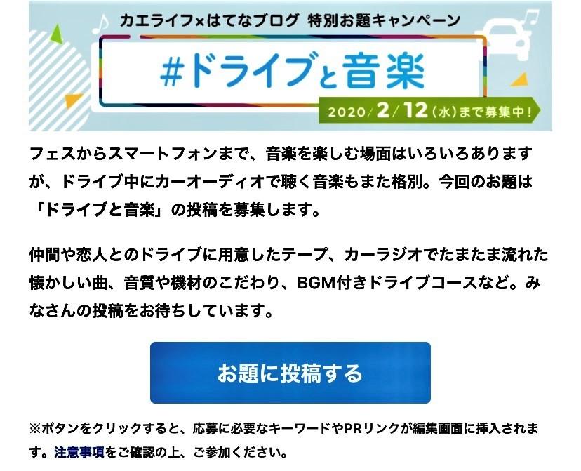 f:id:kaze_no_katami:20200206072056j:plain