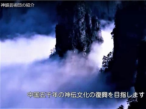 f:id:kaze_no_katami:20200214065558j:plain