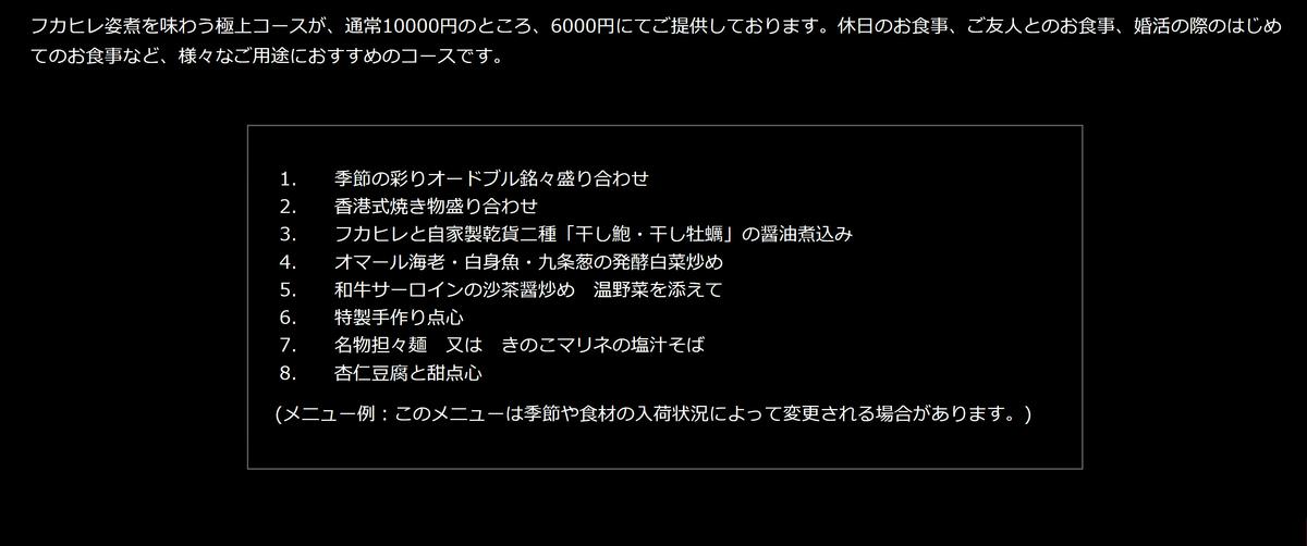 f:id:kaze_no_katami:20200216060145j:plain