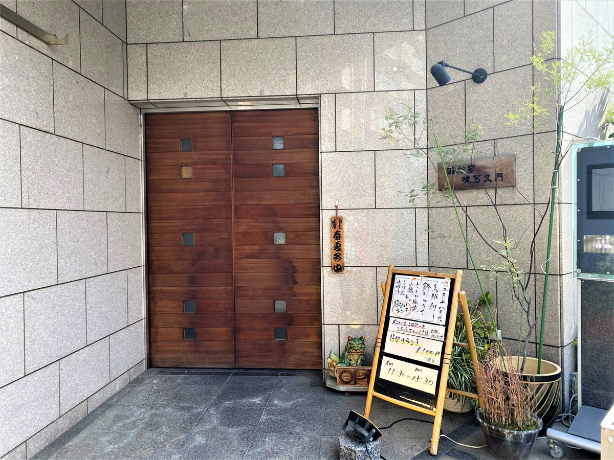 f:id:kaze_no_katami:20200220140247j:plain