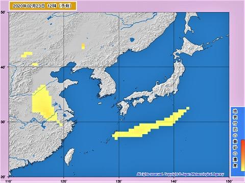 f:id:kaze_no_katami:20200223113436j:plain