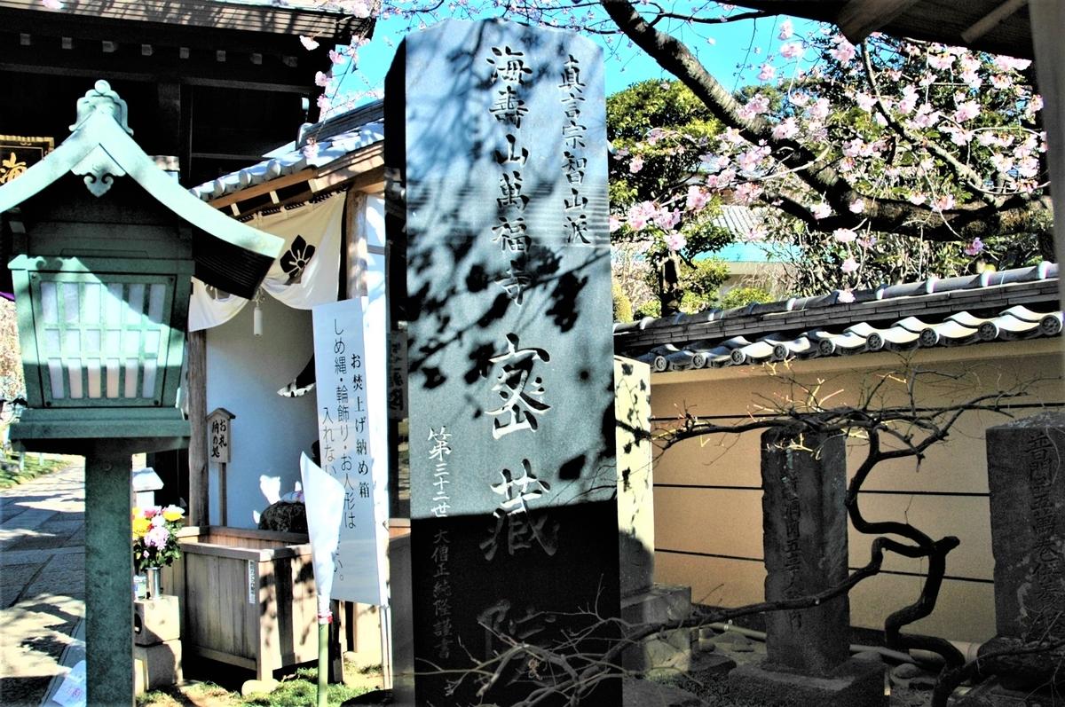f:id:kaze_no_katami:20200228092252j:plain