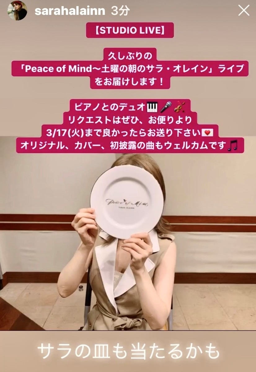 f:id:kaze_no_katami:20200328180547j:plain