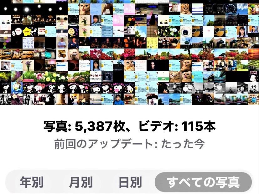f:id:kaze_no_katami:20200507080458j:plain