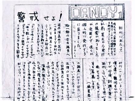 f:id:kaze_no_katami:20200516181511j:plain