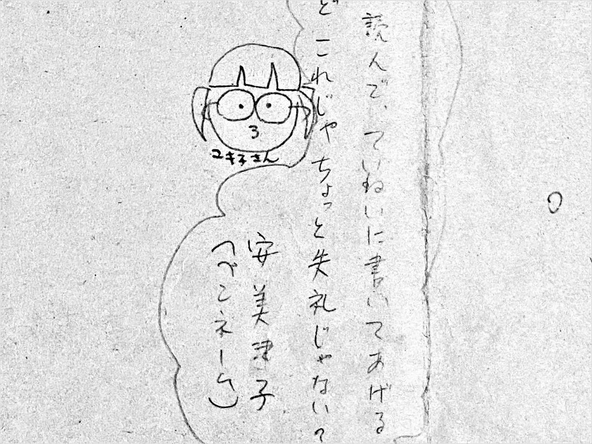 f:id:kaze_no_katami:20200519162825j:plain