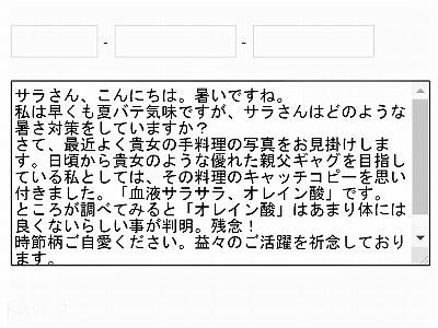 f:id:kaze_no_katami:20200816084820j:plain