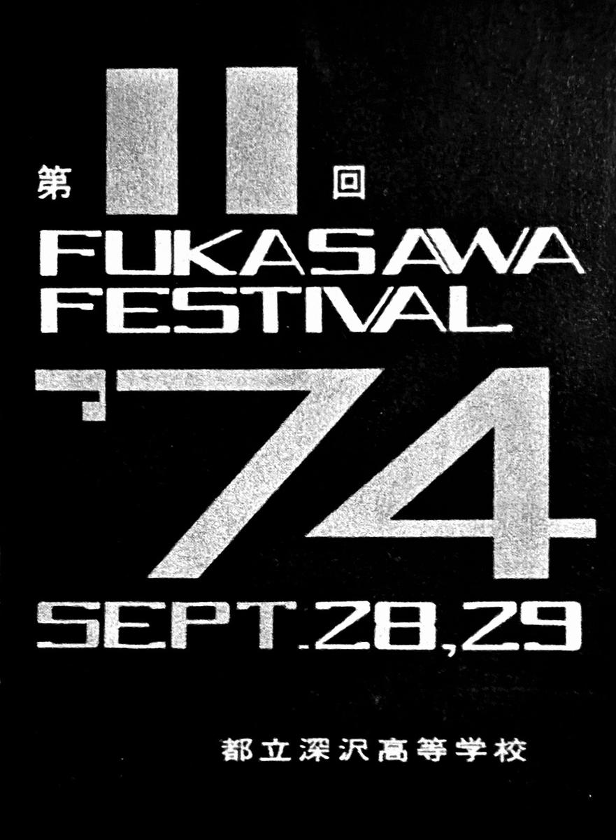 f:id:kaze_no_katami:20200916193509j:plain