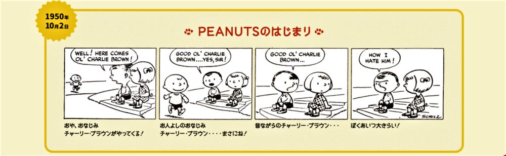 f:id:kaze_no_katami:20201105063021p:plain