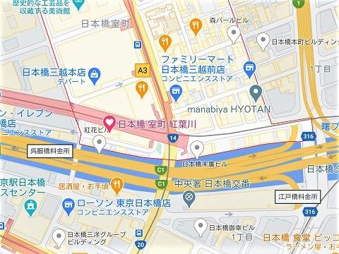 f:id:kaze_no_katami:20201127091755j:plain