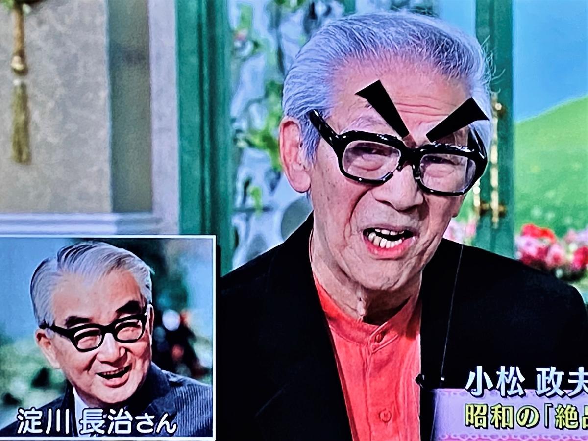 f:id:kaze_no_katami:20210115100204j:plain