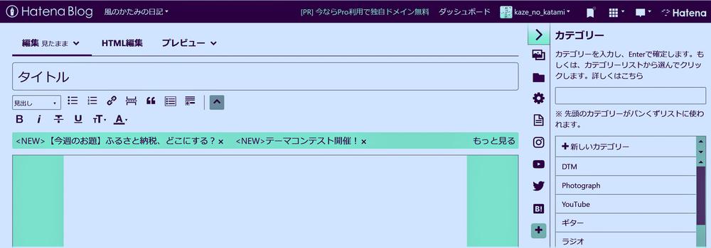 f:id:kaze_no_katami:20210125105352j:plain