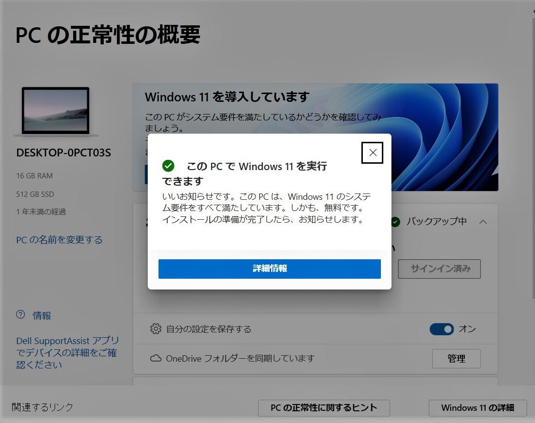 f:id:kaze_no_katami:20210627223454j:plain