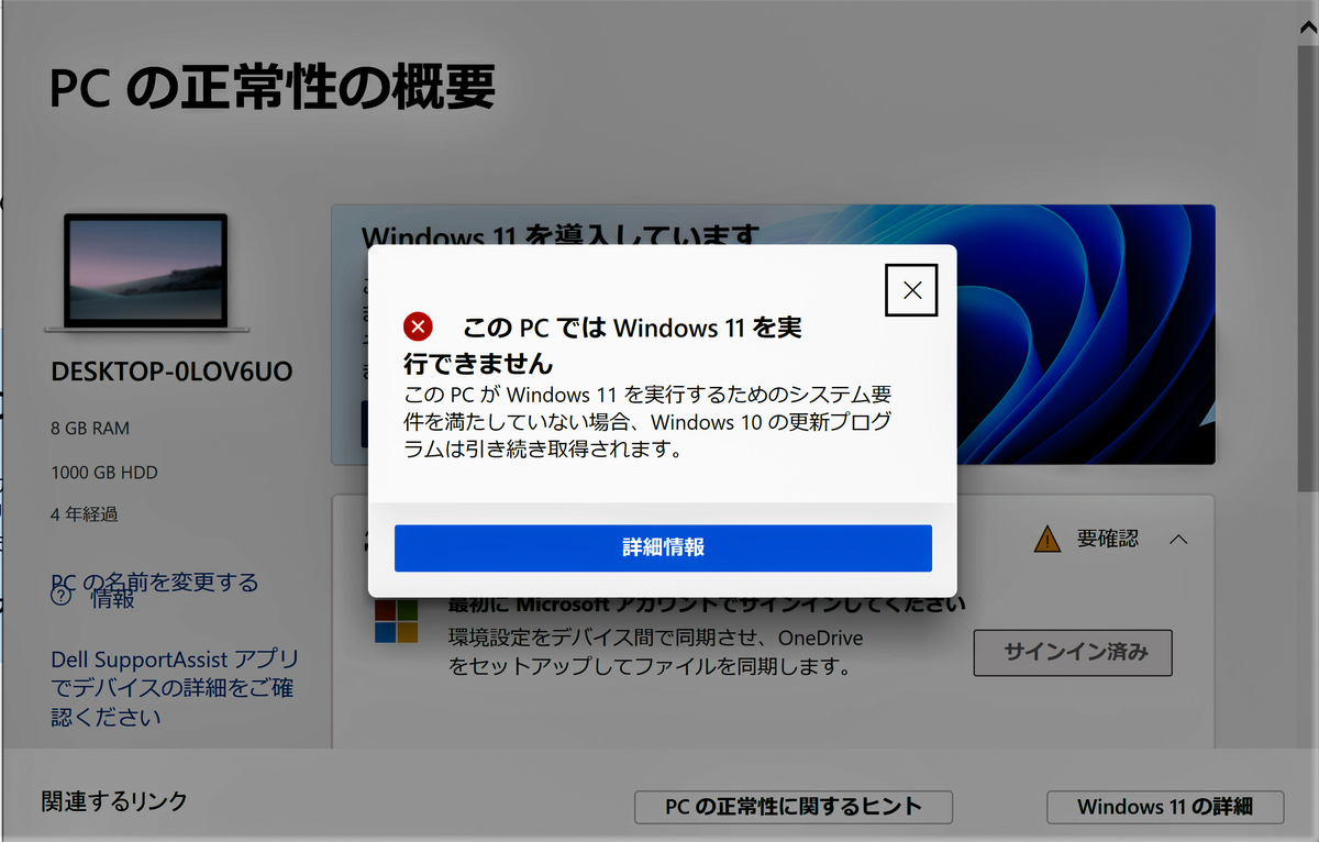 f:id:kaze_no_katami:20210628135747j:plain