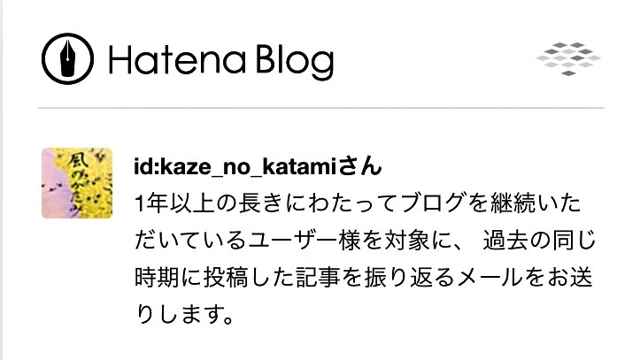 f:id:kaze_no_katami:20210824202846j:plain