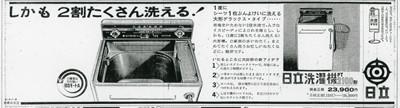 f:id:kaze_no_toki:20100305184542j:image