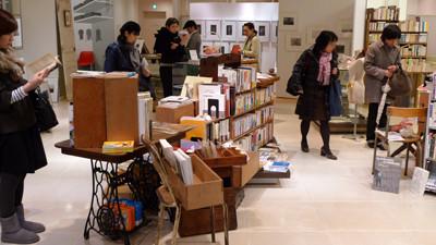 f:id:kaze_no_toki:20101213124658j:image