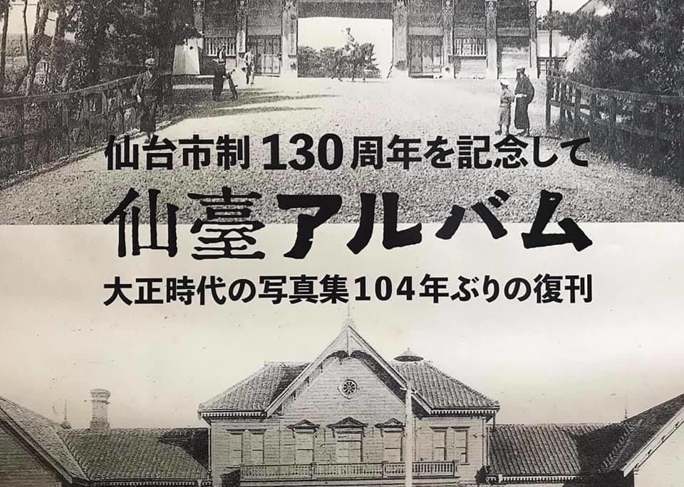 f:id:kaze_no_toki:20190815124015j:plain