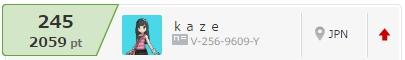 f:id:kazeaki02:20170321130321j:plain