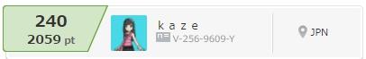f:id:kazeaki02:20170519233116j:plain