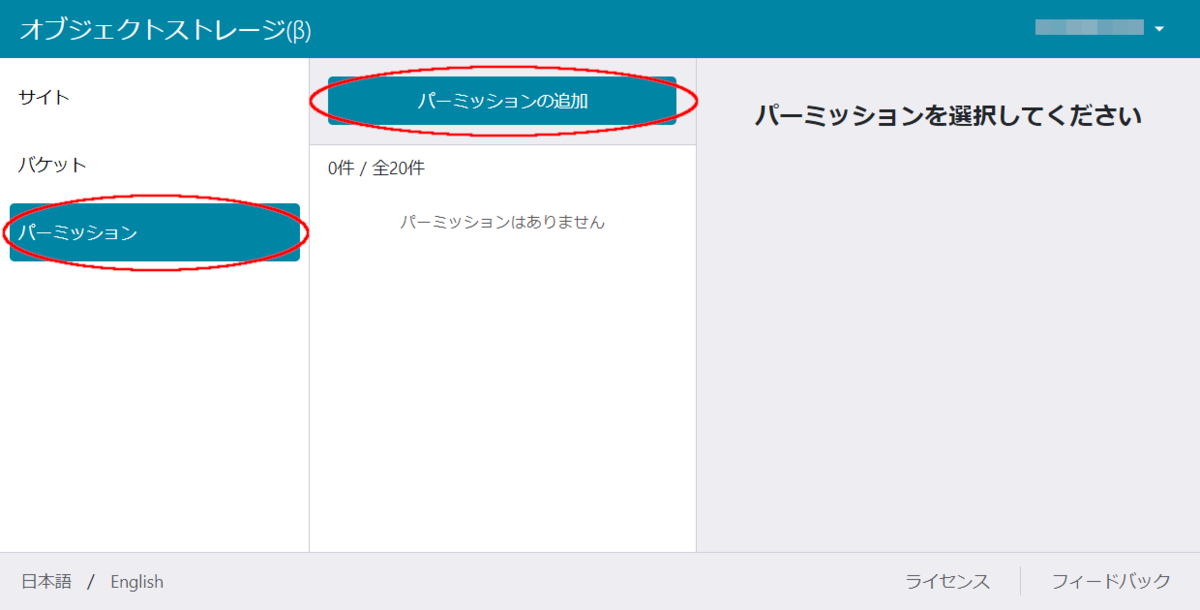 f:id:kazeburo:20210215094509p:plain