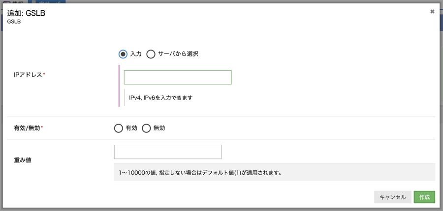 f:id:kazeburo:20210528145752p:plain