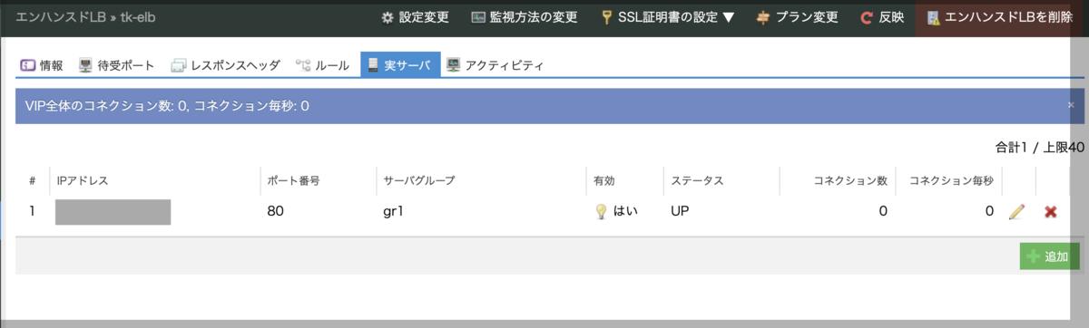 f:id:kazeburo:20210802144447p:plain