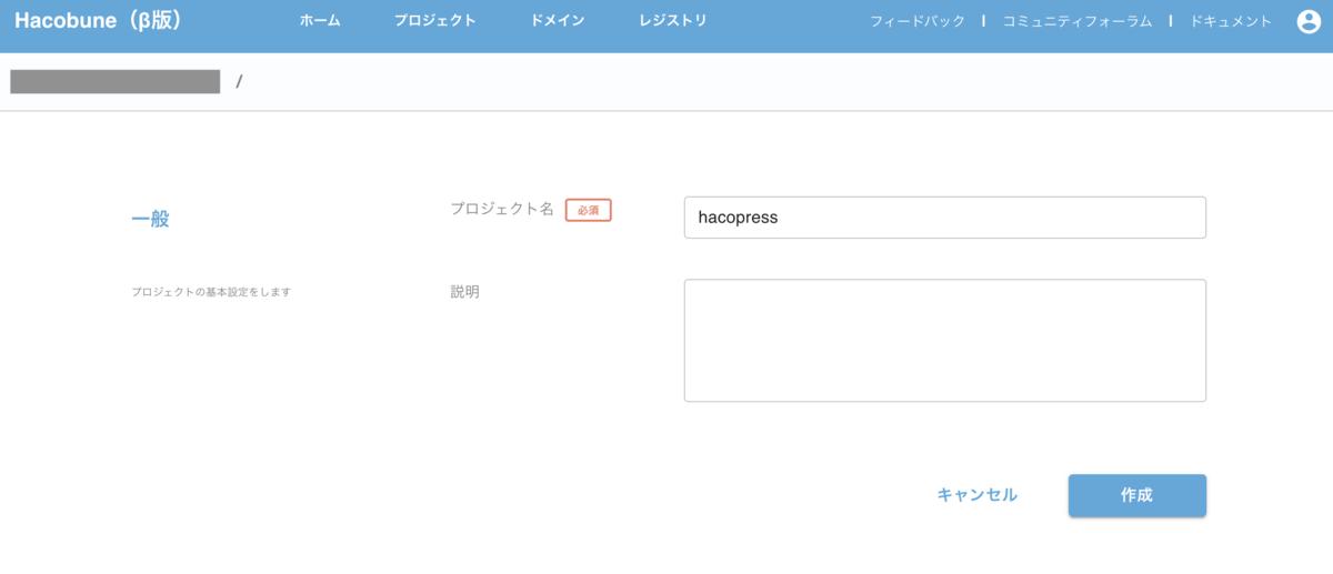 f:id:kazeburo:20210813170556p:plain