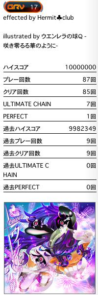 f:id:kazekun1213:20180723235039p:plain