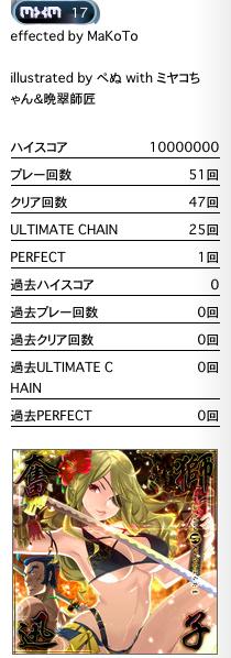 f:id:kazekun1213:20180724031449p:plain