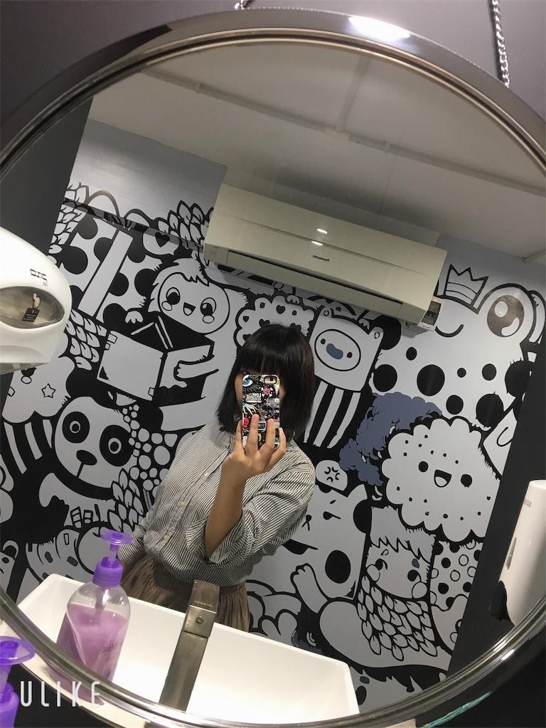 f:id:kazekura:20190529003000j:image
