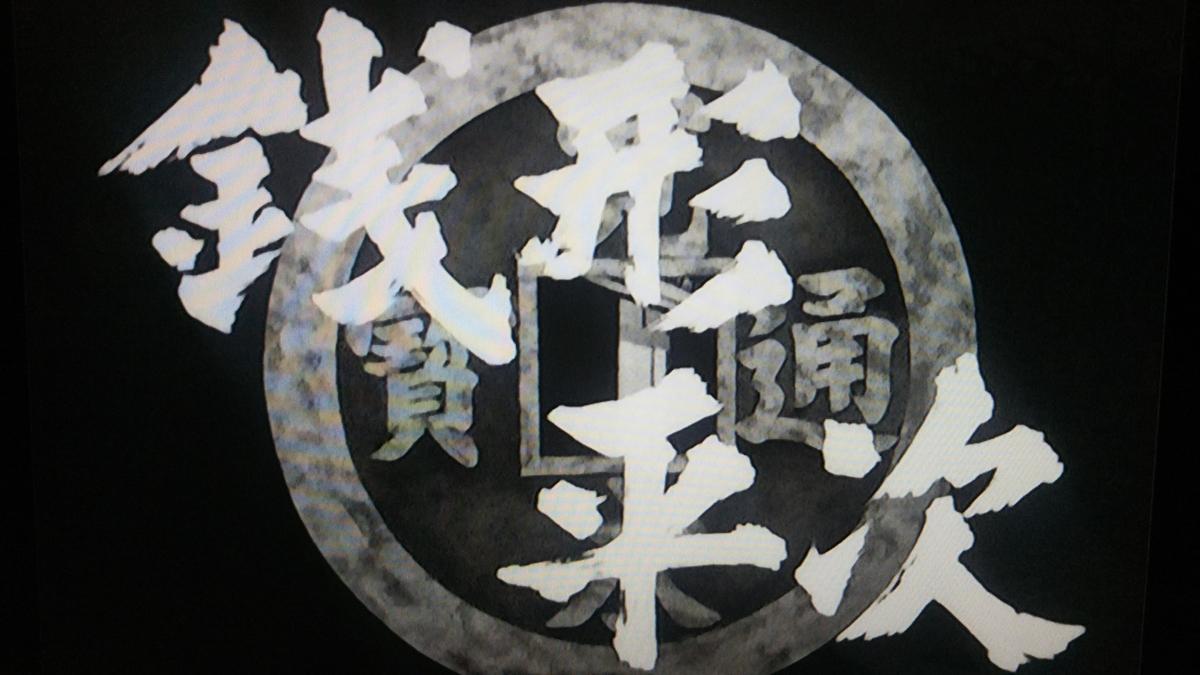f:id:kazemachigusa:20190602152442j:plain