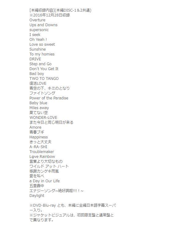 f:id:kazemoshiro:20170417140053j:plain