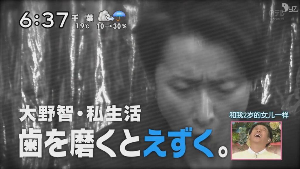 f:id:kazemoshiro:20170423151502j:plain