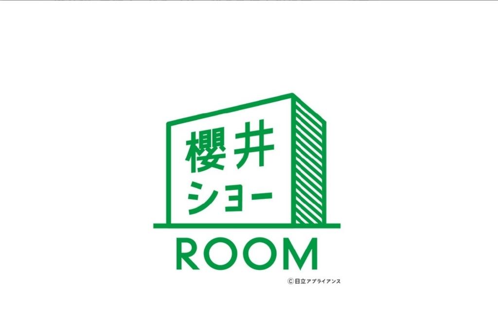 f:id:kazemoshiro:20170908111701j:plain