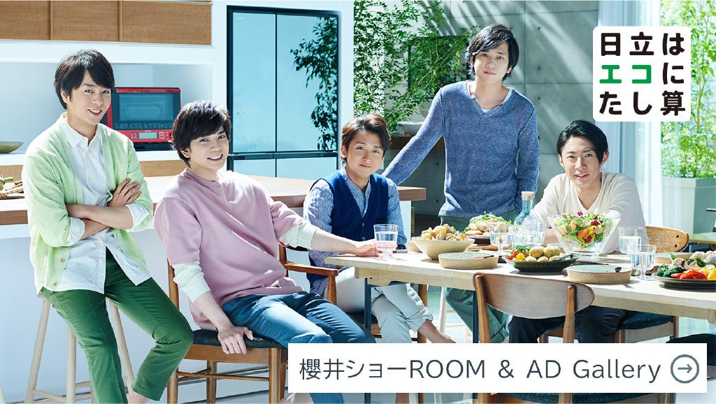 f:id:kazemoshiro:20170908112112j:plain