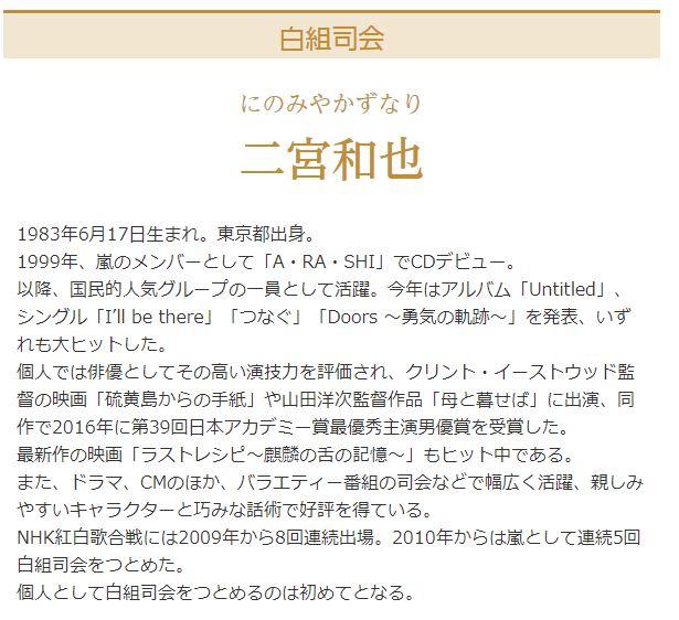 f:id:kazemoshiro:20171114021744j:plain