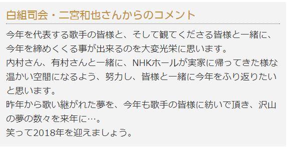 f:id:kazemoshiro:20171114021749j:plain