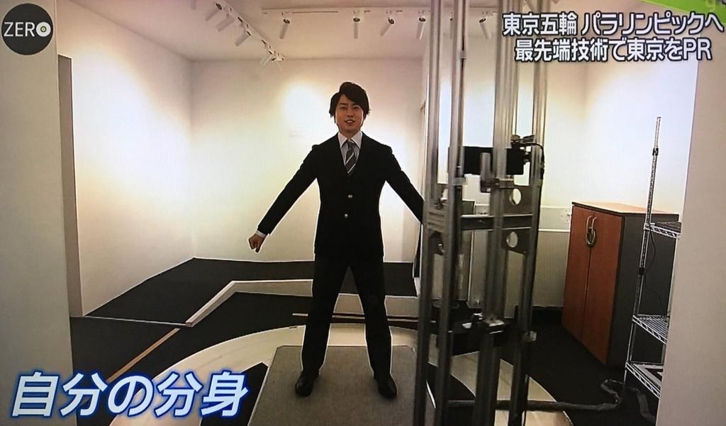 f:id:kazemoshiro:20180320160957j:plain