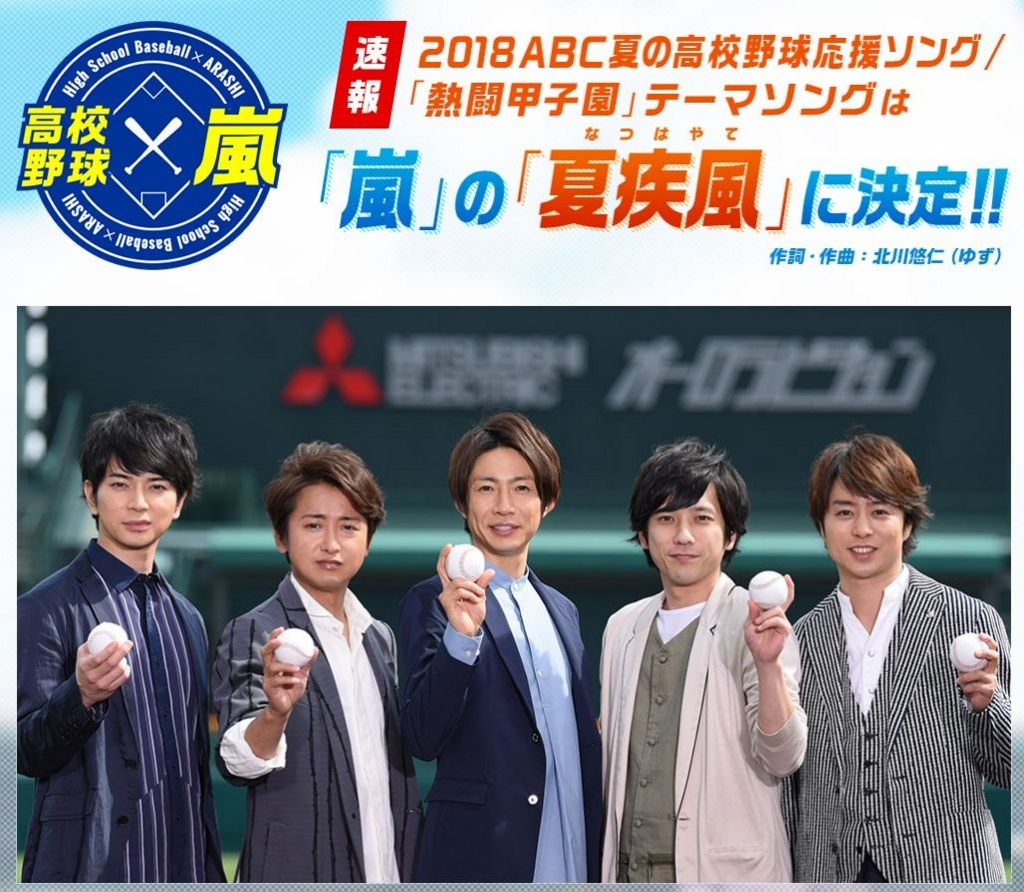 f:id:kazemoshiro:20180427124809j:plain