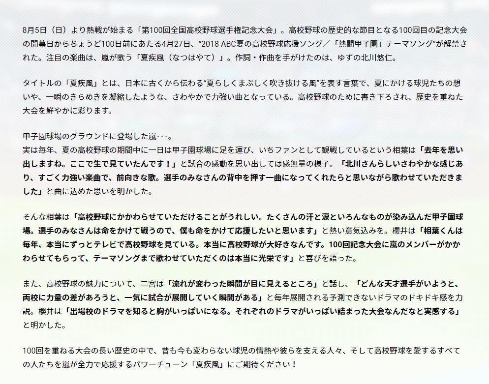 f:id:kazemoshiro:20180427124812j:plain