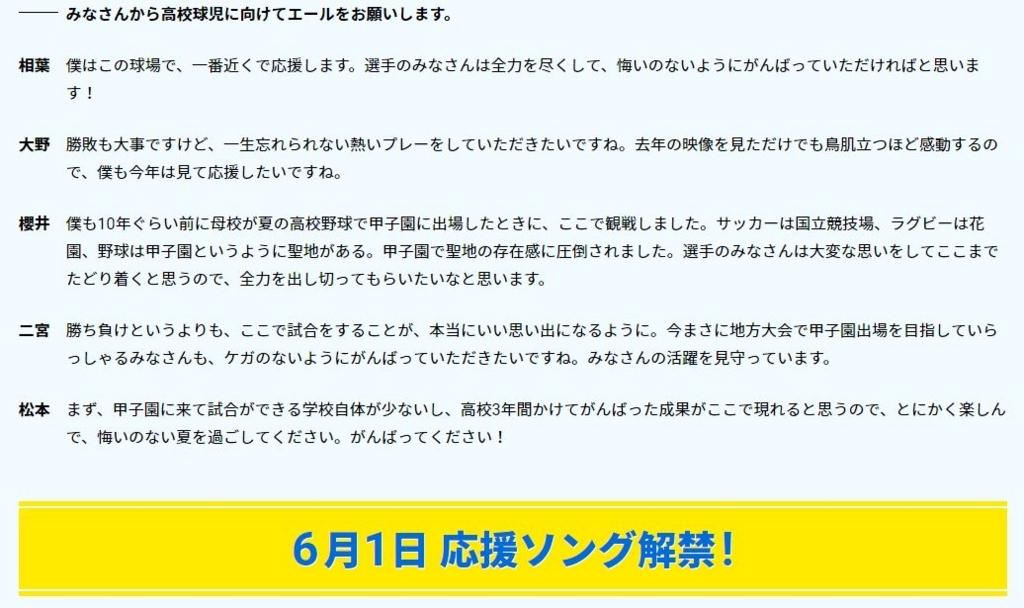 f:id:kazemoshiro:20180427124819j:plain
