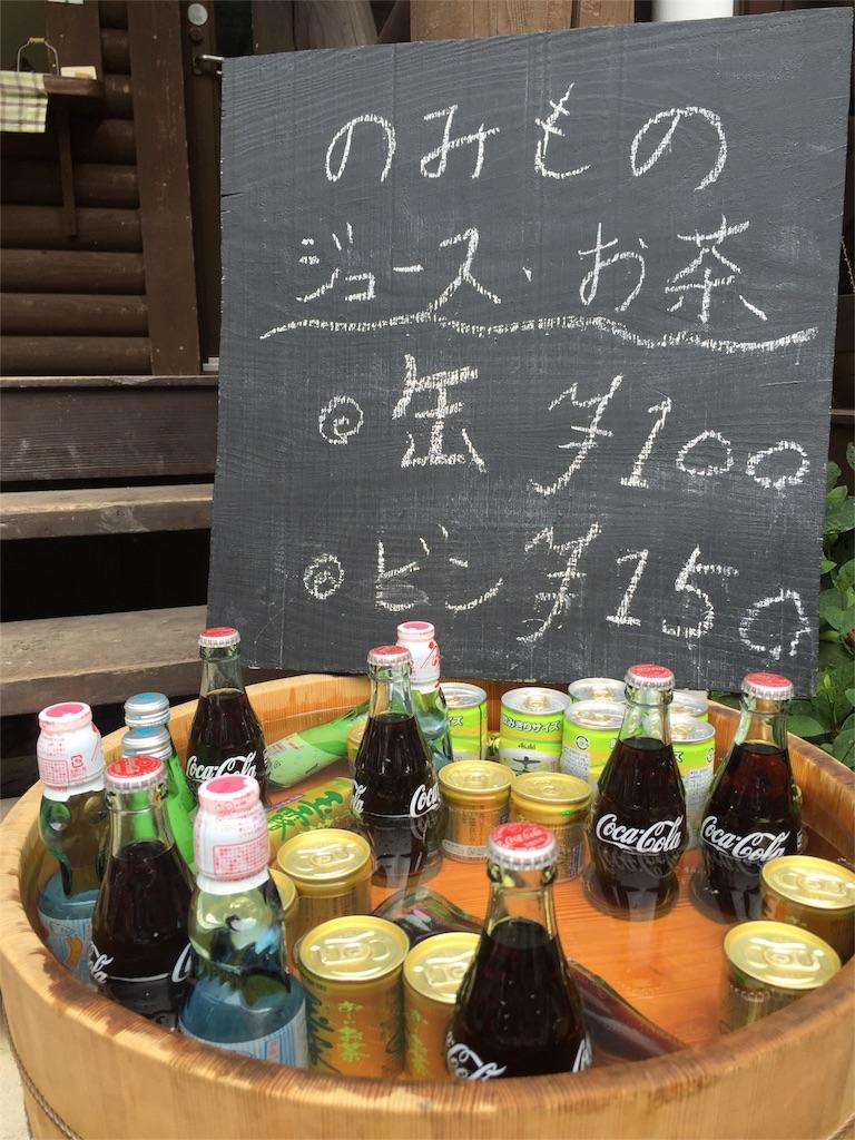 f:id:kazeno-uta:20160819110134j:image