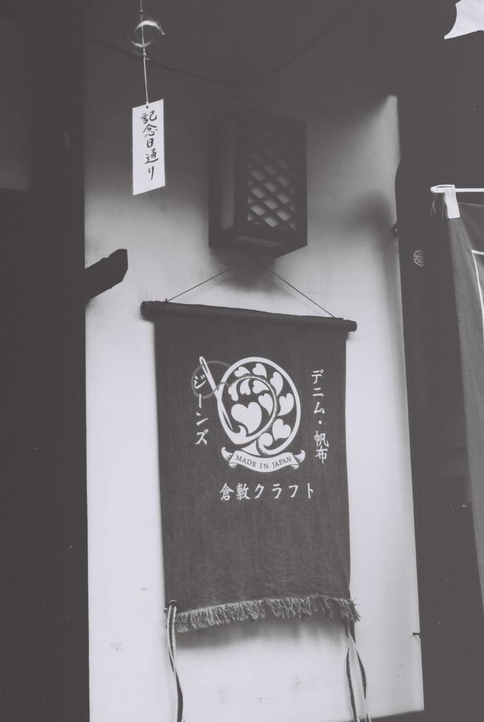 f:id:kazeno-uta:20160910000849j:plain