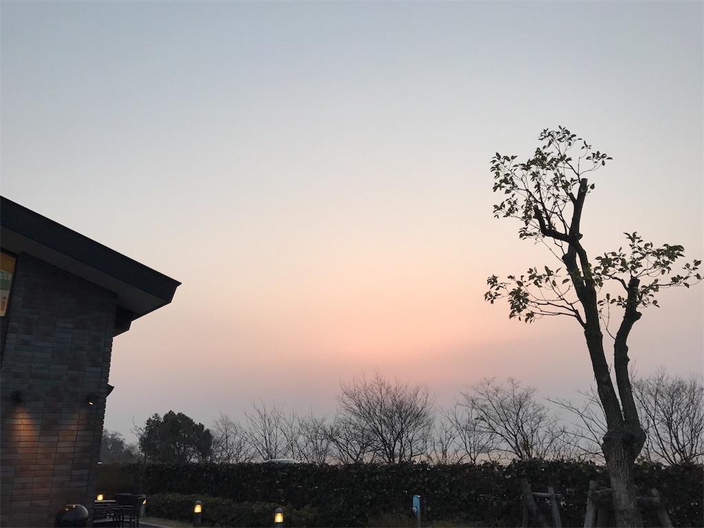 f:id:kazeno-uta:20170322221335j:image