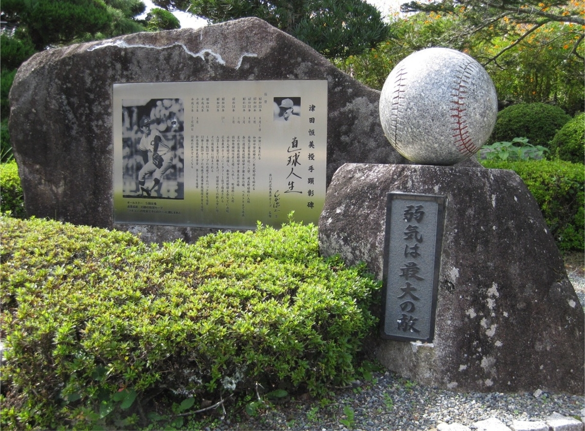 f:id:kazeno-yuh:20190719222434j:plain