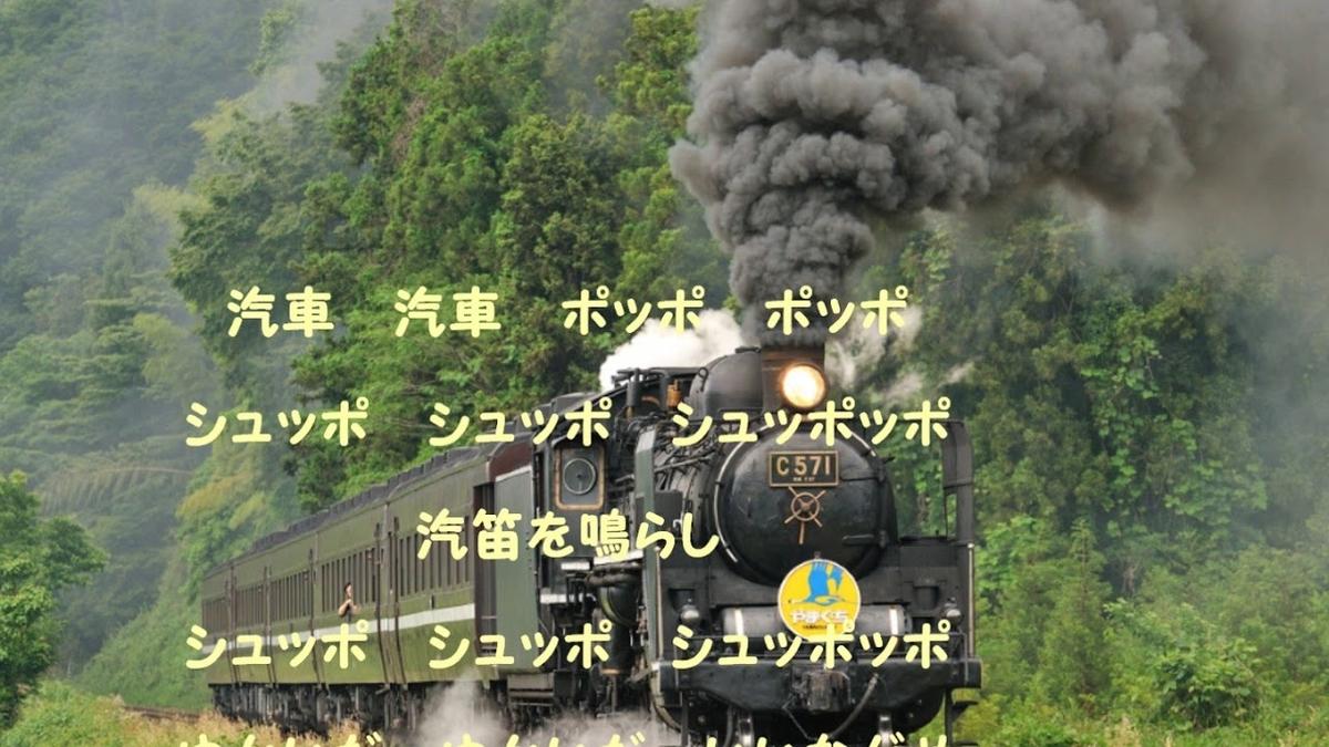 f:id:kazeno-yuh:20190722235940j:plain