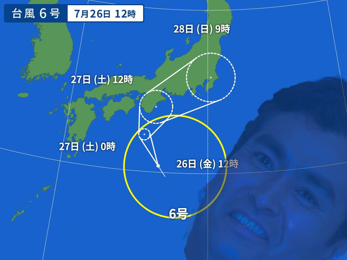 f:id:kazeno-yuh:20190727002824j:plain