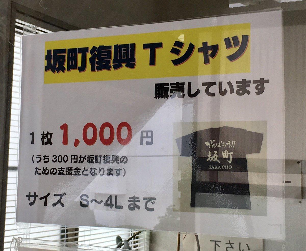 f:id:kazeno-yuh:20190728205341j:plain